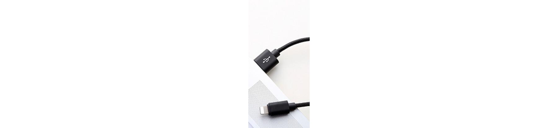 Телефонные кабели / блоки питания