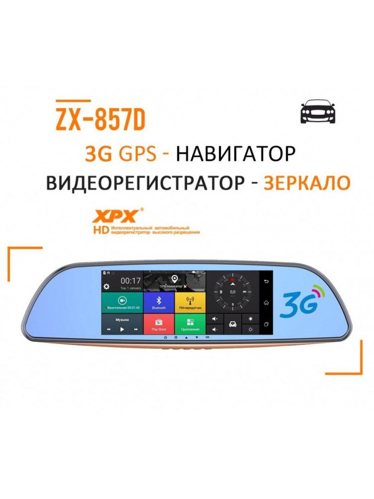 Автомобильный видеорегистратор-зеркало XPX ZX8..