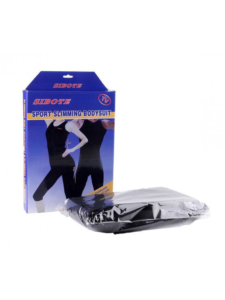 Комбинезон для похудения Sport Slimming Bodysu..