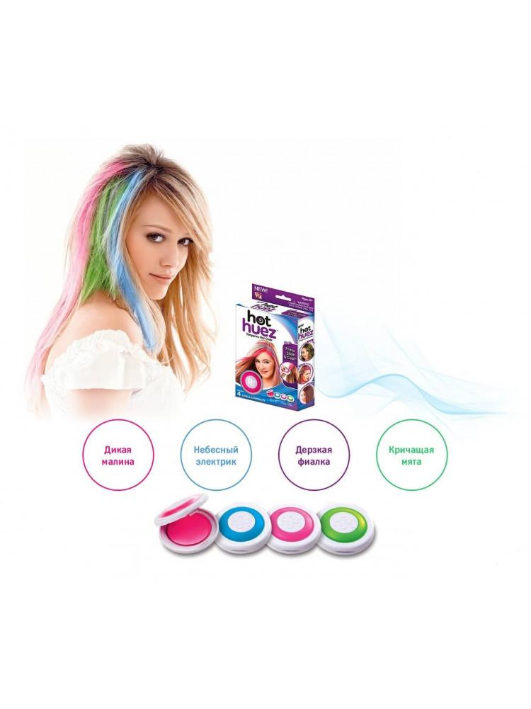 Мелки для макияжа волос Hair Chalk Hot Huez..