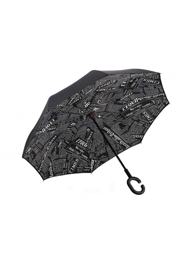 Зонт наоборот (Черно-белые надписи) UPBRELLA..