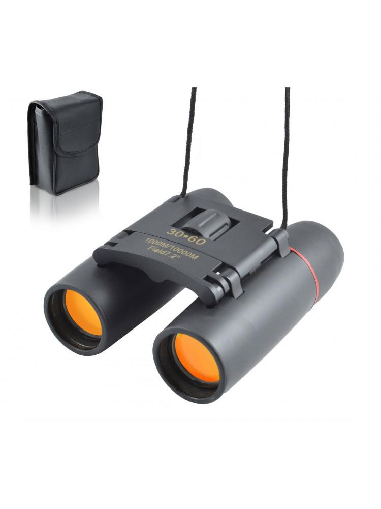 Бинокль Binoculars Day And Night Vision..