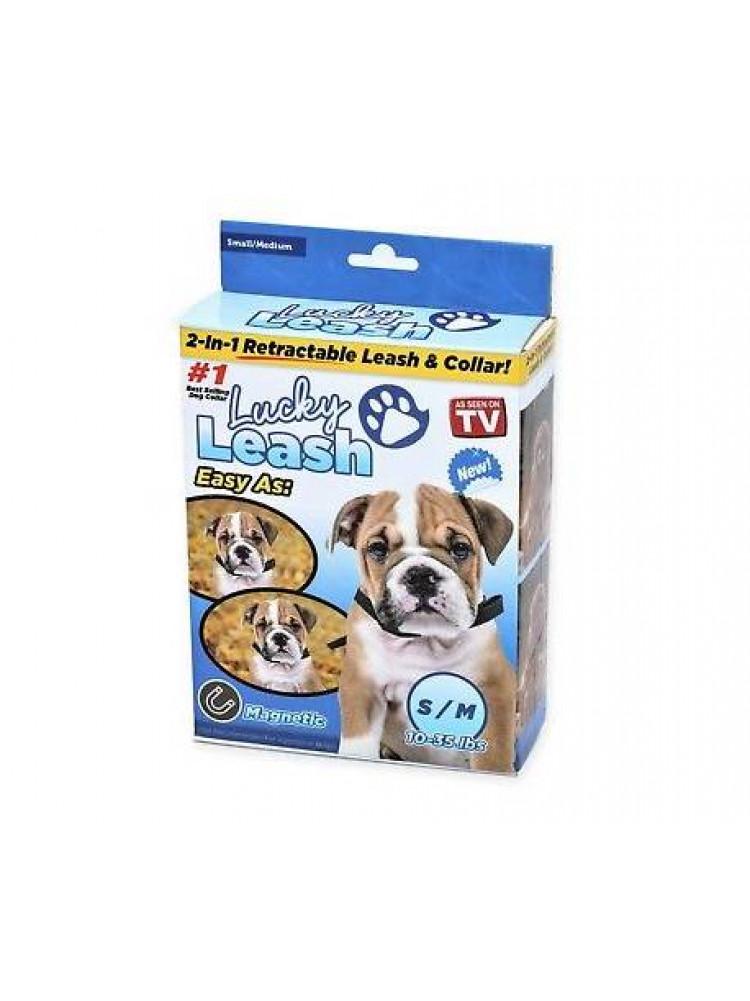 Поводок для собак регулируемый lucky leash..