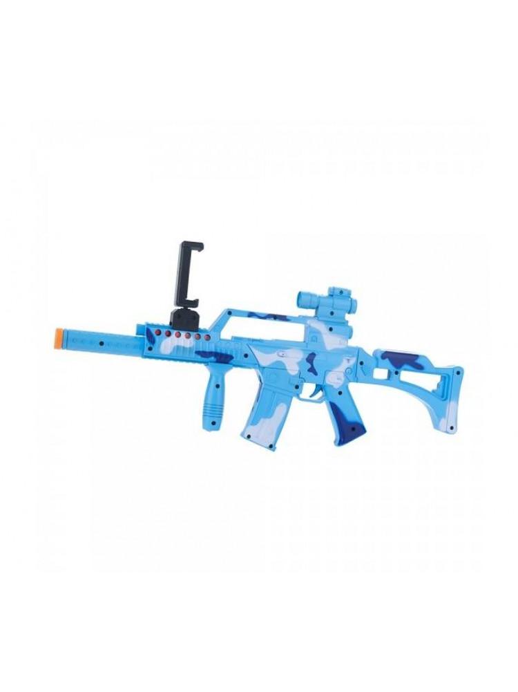 Автомат Ar Gun Game AR-3010..