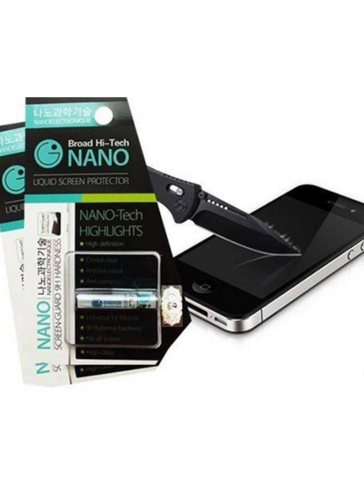 Нано-жидкость для защиты экрана (Original)..