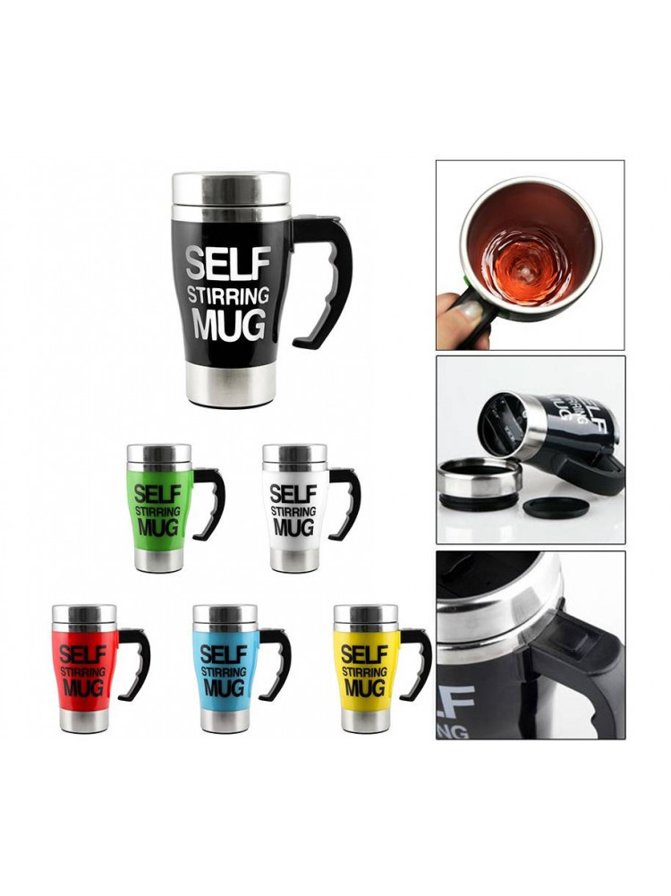 Кружка мешалка термо Self Mixing Mag Cup..