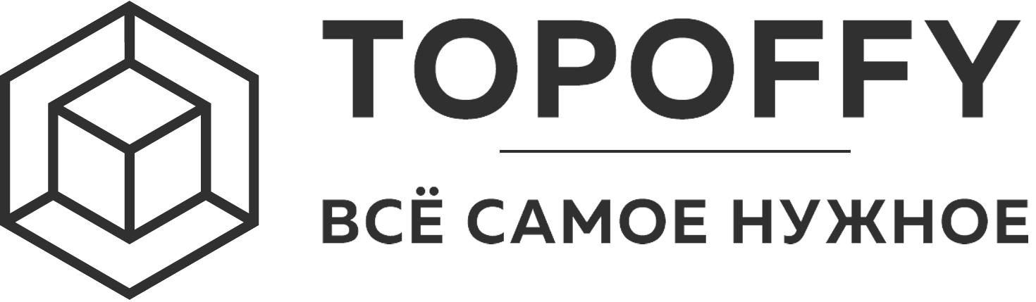 TOPOFFY.RU | ТОПОФФИ.РУ - всё самое нужное